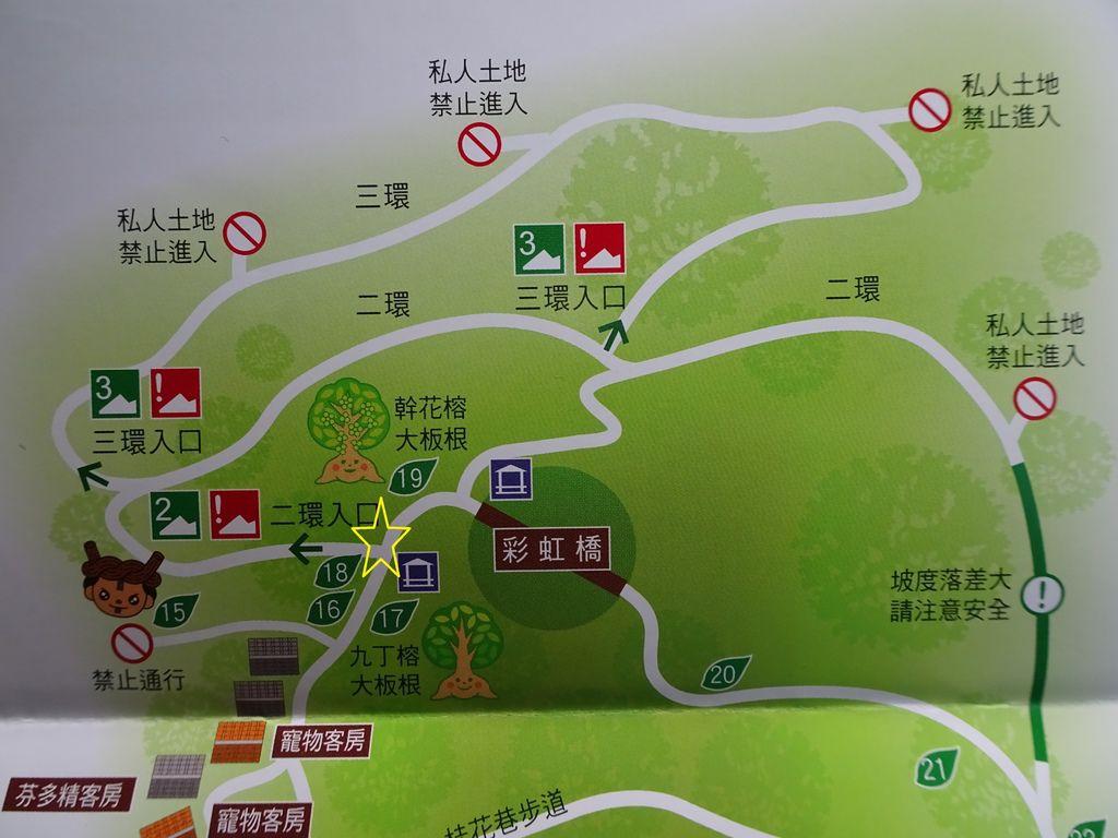 二、三環路線地圖-大板根.JPG
