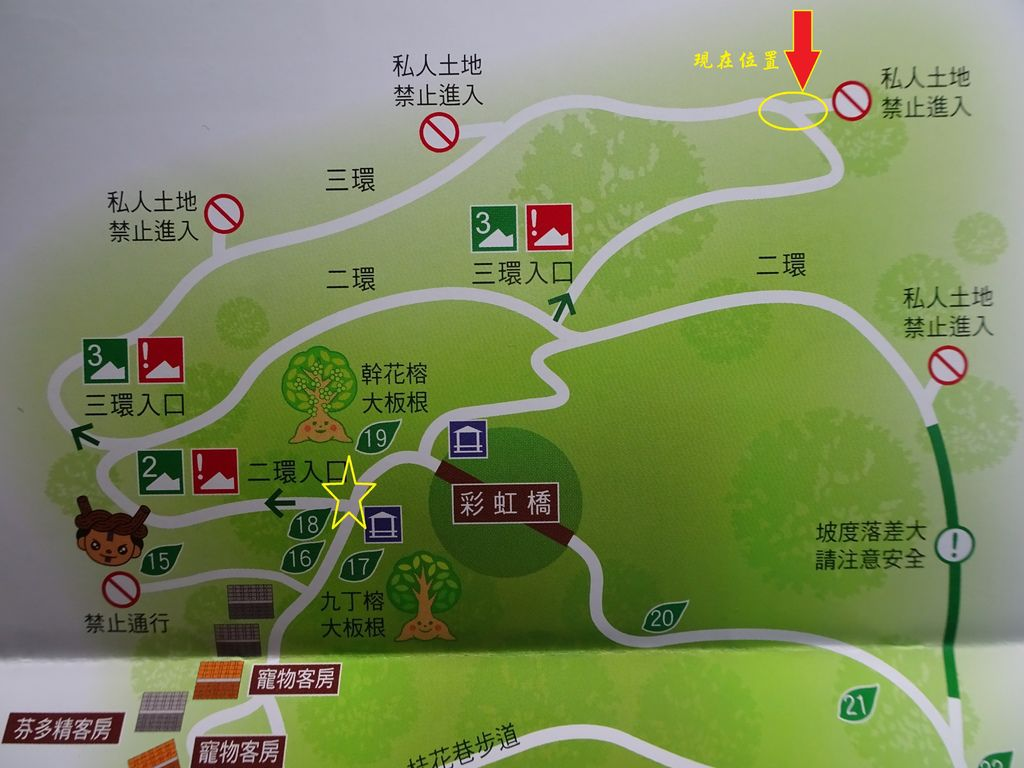 三環盡頭路線地圖-大板根.JPG