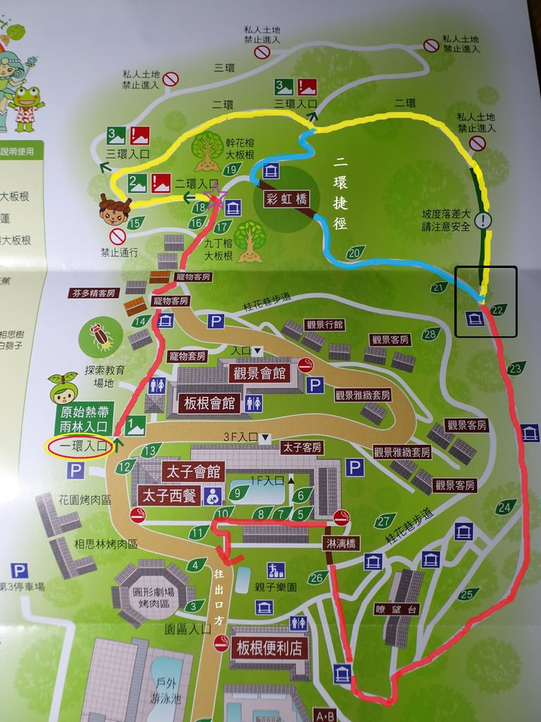 一環下山接二環的涼亭Y字路口地圖-大板根森林步道.JPG