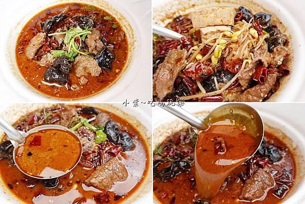 水煮牛肉-十三涮四川料理.jpg