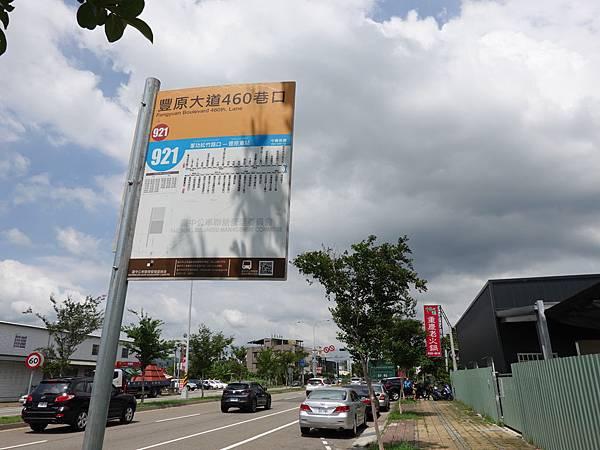 豐原大道460巷口-公車站牌-十三涮四川料理 (1).JPG