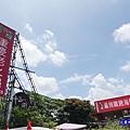 豐原美食-十三涮四川料理.jpg