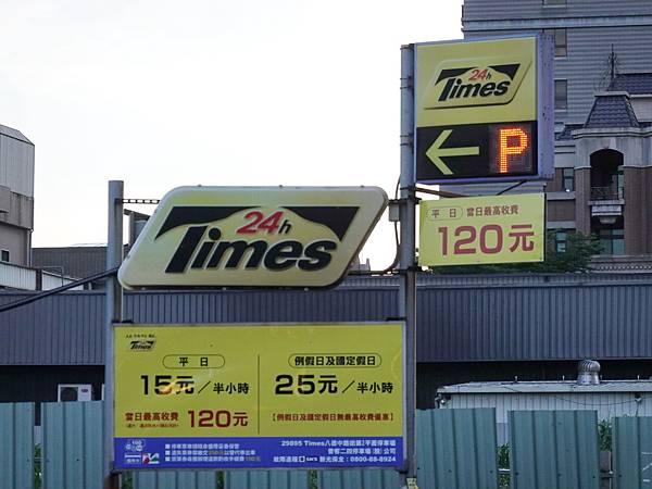 times八德中路街停車場 (1).jpg