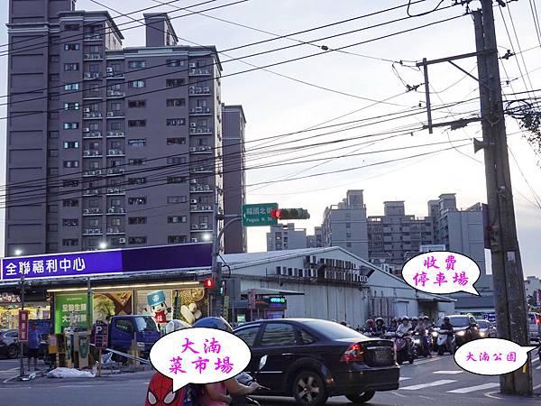 八德大湳全聯後方停車場.jpg