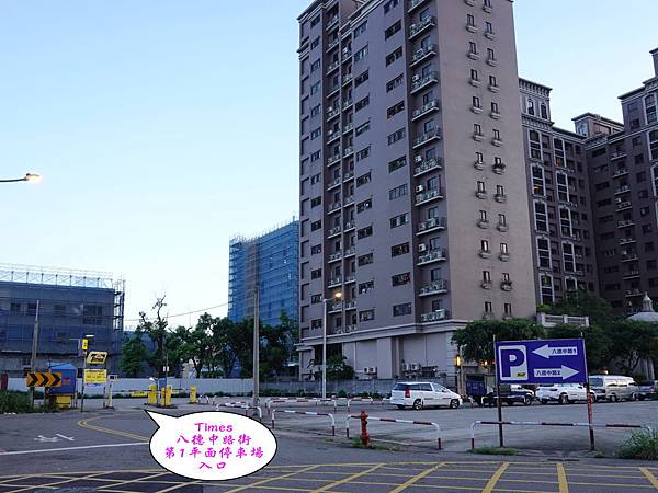 times八德中路街停車場 (3).jpg