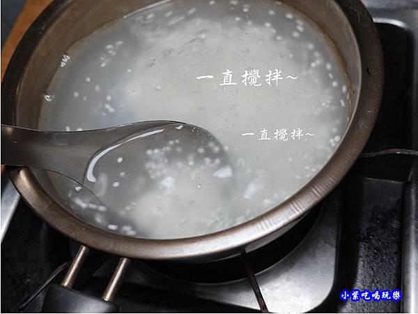 煮西谷米3.jpg