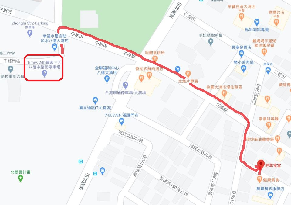 八德中路停車場往紳爺食堂路線圖.JPG