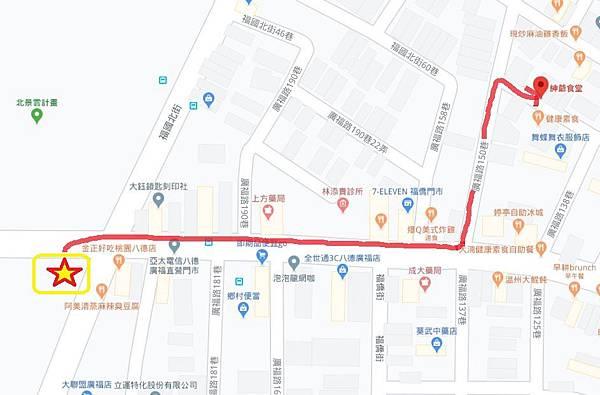大湳停車場往紳爺食堂路線圖.JPG