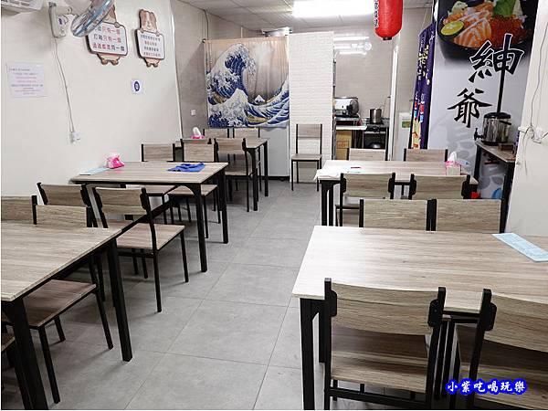 內用環境-紳爺食堂.jpg
