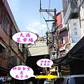 信義街-紳爺食堂.jpg