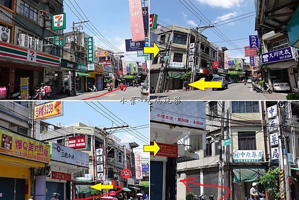 廣福路到紳爺食堂路線地圖.jpg