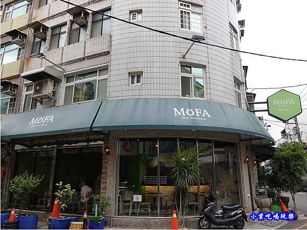 MOFA魔法氛子  (5).jpg