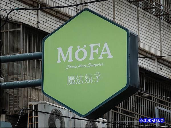 MOFA魔法氛子  (4).jpg