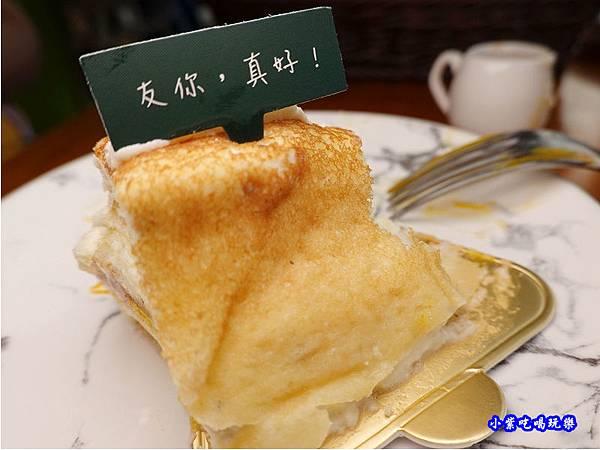 台灣花粉蜂蜜千層-魔法氛子 (1).jpg