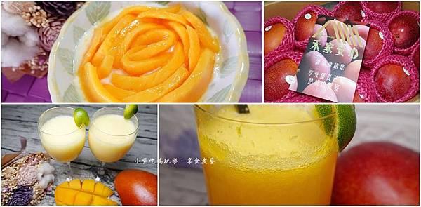 芒果飲品首圖.jpg
