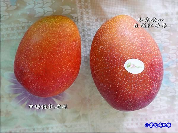 芒果比一比1.jpg