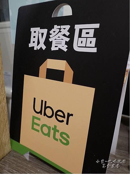 Uber eats外送-坐著做員工食堂.jpg