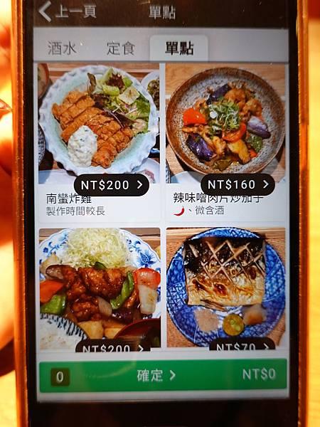 中壢-坐著做員工食堂單點菜單 (3).JPG