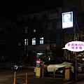 台灣聯通中壢九和場停車場 (9).jpg