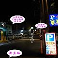 台灣聯通中壢九和場停車場 (8).jpg