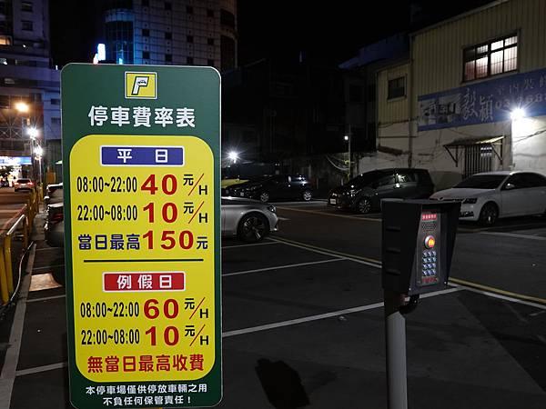 台灣聯通中壢九和場停車場 (1).JPG