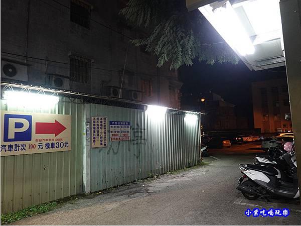 新生路181巷右邊私人停車場 (2).jpg