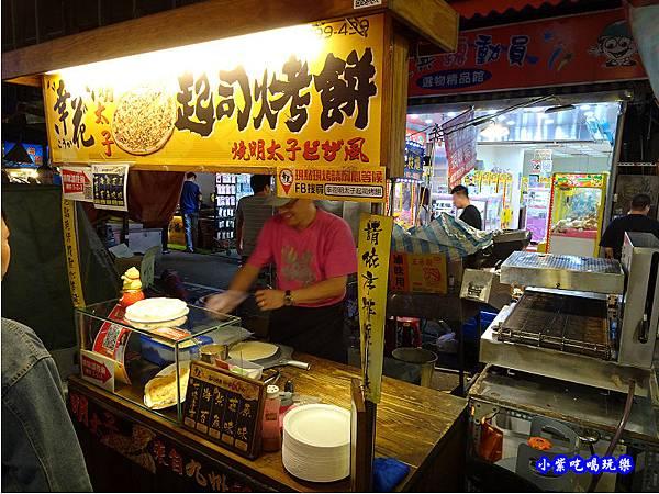 幸花明太子起司烤餅2.jpg
