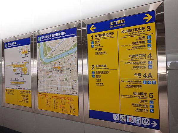 捷運松山站路網地圖.JPG