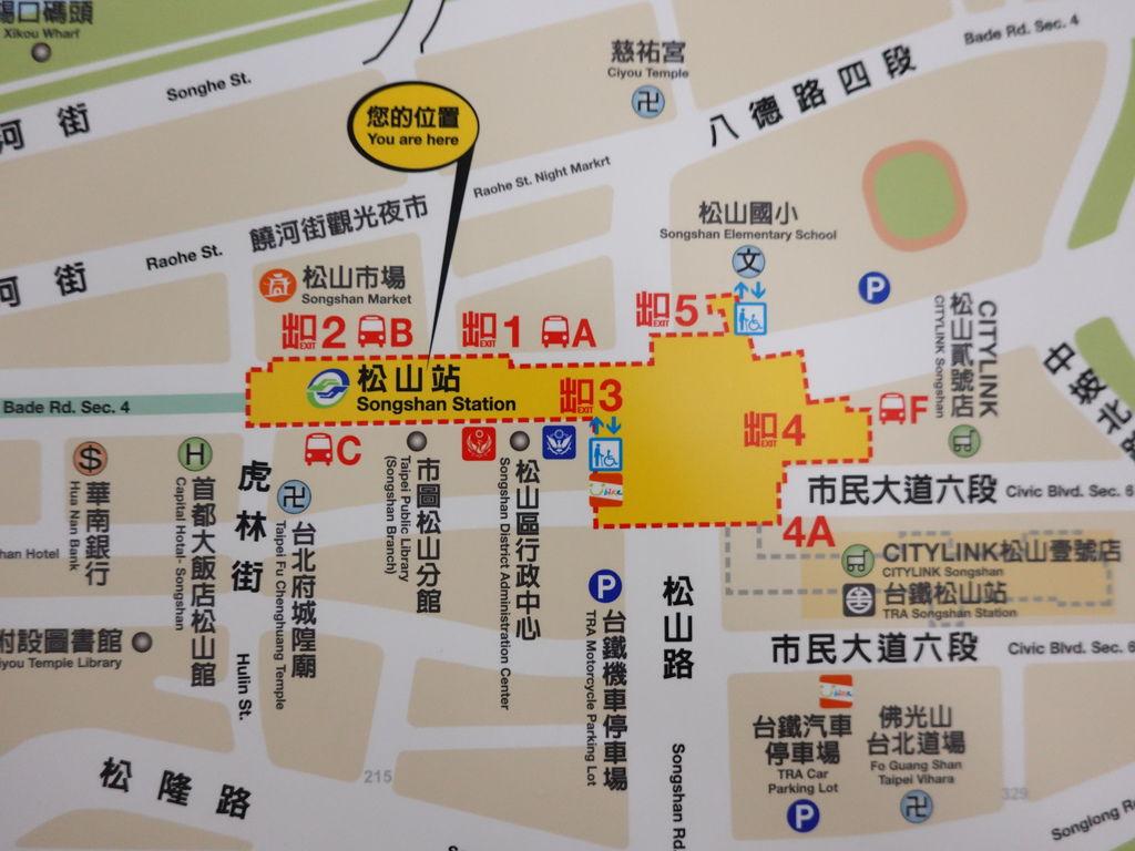 松山捷運站1號或2號出口.JPG