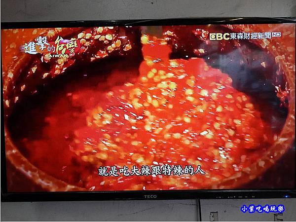 好吃-榮榮麻辣滷味 (5).jpg