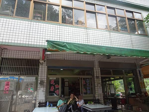 熊空呂家雜貨店 (2).JPG