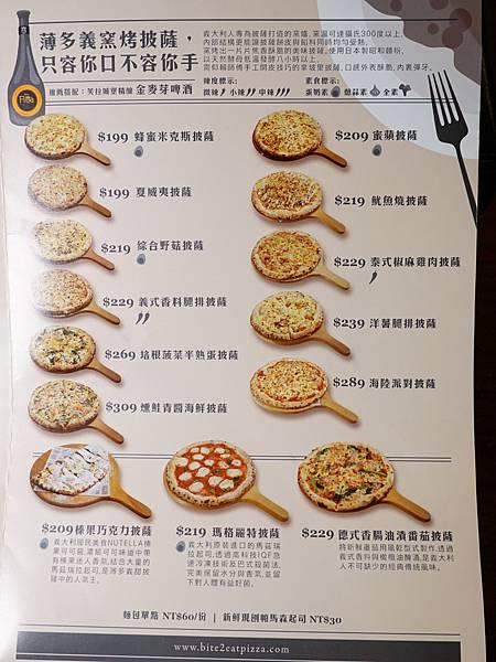 2020薄多義窯烤披薩menu1 (1).JPG