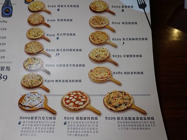 2020薄多義窯烤披薩menu1 (2).JPG