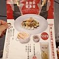 防疫套餐menu-薄多義桃園店 (1).JPG