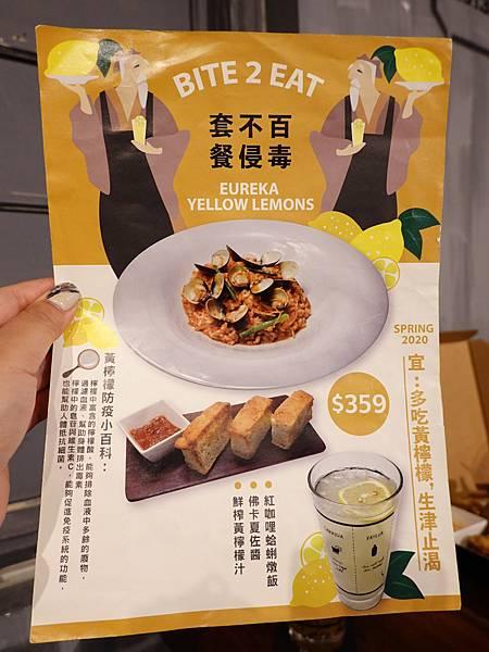 防疫套餐menu-薄多義桃園店 (2).JPG