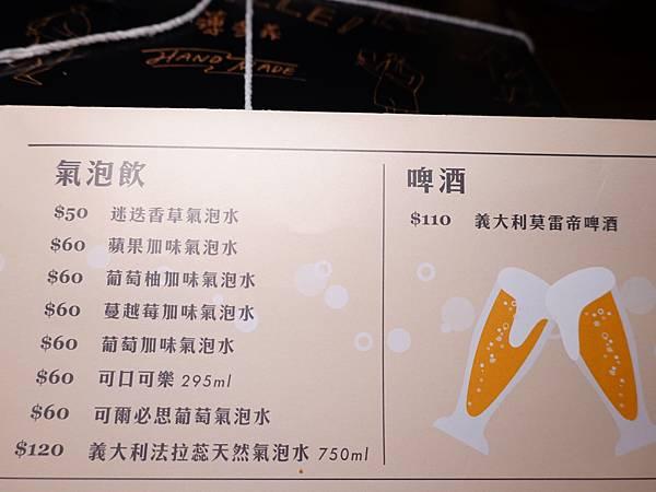 氣泡飲、啤酒menu-薄多義桃園店.JPG