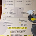 茶飲menu-薄多義桃園店.JPG