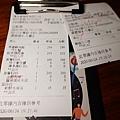 慶生6月24日薄多義桃園店 (2).JPG