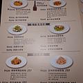 燉飯與義大利麵menu-薄多義桃園店 (3).JPG