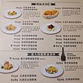 燉飯與義大利麵menu-薄多義桃園店 (1).JPG