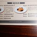 燉飯與義大利麵menu-薄多義桃園店 (2).JPG