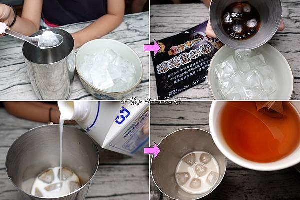 DIY黑糖珍珠鮮奶茶-休閒食代黑糖珍珠熟粉圓 .jpg