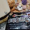 DIY黑糖珍珠鮮奶-休閒食代黑糖珍珠熟粉圓 (6).JPG