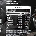 休閒食代黑糖珍珠熟粉圓 (4).JPG