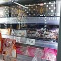 家樂福冷凍湯圓區.JPG