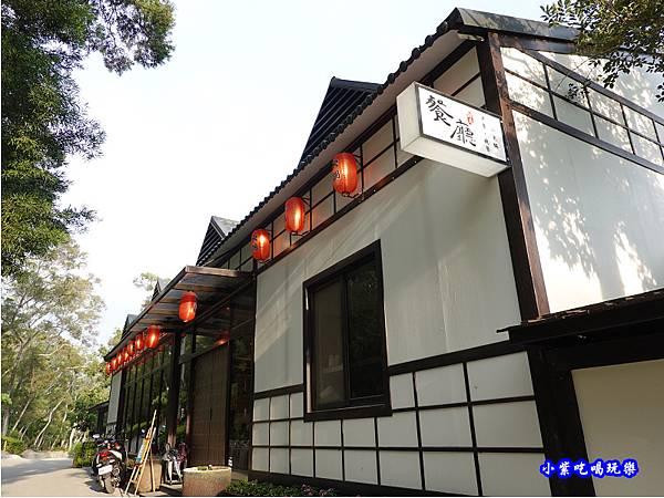 苑裡-米多岦餐廳  (3).jpg