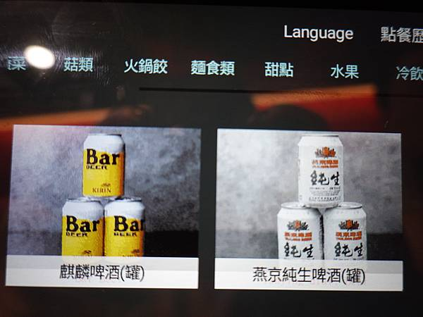 小蒙牛頂級麻辣養生鍋中壢店-酒精飲品菜單.JPG