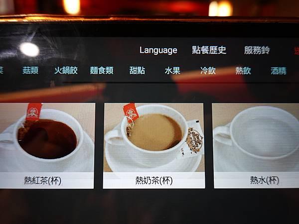 小蒙牛頂級麻辣養生鍋中壢店-熱飲類菜單.JPG