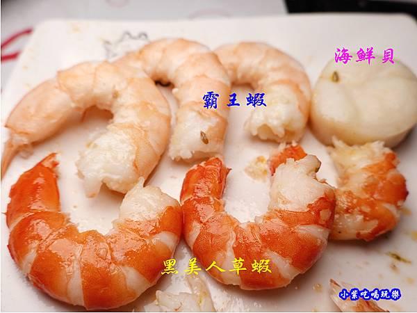 蝦-小蒙牛頂級麻辣養生鍋中壢店  (1).jpg