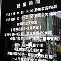 價目表-小蒙牛頂級麻辣養生鍋中壢店.JPG